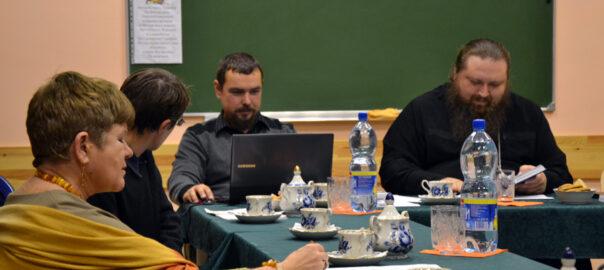 Краеведение - 21-zasedanie-cerkovno-istor-komissii-01
