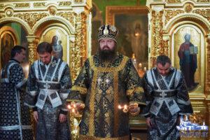 Страстная седмица  Великий понедельник Служение епископа