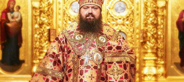 episkop-Amvrosiy-pasha