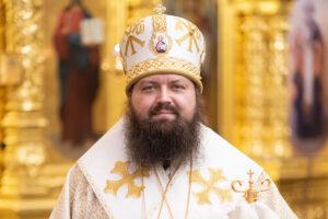 Епископ Амвросий: «Господь ждет умягчения наших сердец…»