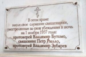 Архимандрит САВВА (Мажуко): «…когда ведем себя не как христиане…»