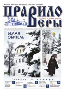 thumbnail of № 07 (323)
