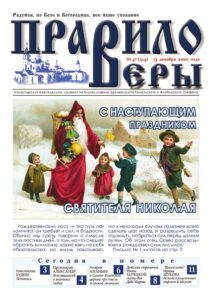 thumbnail of № 47 (314)
