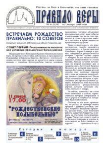 thumbnail of 2017—01-178