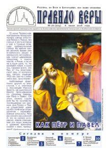 thumbnail of 2018—26-203