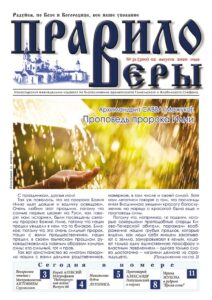 thumbnail of № 31 (300)
