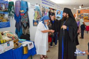 Открытие II Международного  духовно-просветительского православного фестиваля в Гомеле
