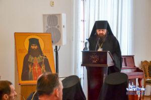 Научная конференция «Святые Белой Руси: актуальные вопросы почитания и прославления»