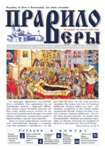 thumbnail of № 33 (347-2021)